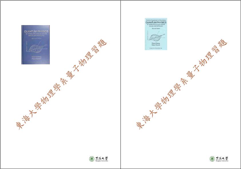 research paper on underwater welding pdf