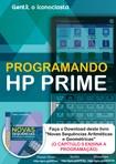 Gentil Lopes - PROGRAMANDO A HP PRIME