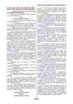Lei 8069 Estatuto da Criança e do Adolescente