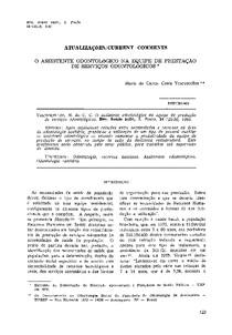 ARTIGO 12