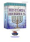 Historia dos Hebreus Flálvio Josefo - obra completa