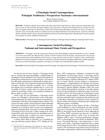 Artigo - A Psicologia Social Contemporânea, principais tendências e perspectivas nacionais e internacionais (FERREIRA, Maria Cristina)