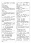 exercicios distribuição eletronica