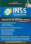 APOSTILA INSS 2016  CONHECIMENTOS ESPECÍFICOS - ASSISTENTE SOCIAL
