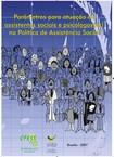 Parâmetros para atuação de assistentes sociais e  psicólogos(as) na Política de Assistência Social