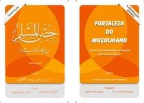 Fortaleza do Muçulmano