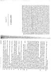 Teoria das Relações Internacionais - Capítulo 3 - Liberalismo