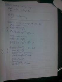 Questões de Cálculo 2