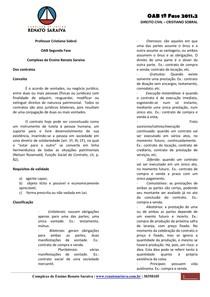 HDB - Anotação (8)