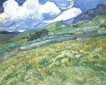 Vincent Willem van Gogh-Serrana-Paisagem-Behind-Saint-Paul-Hospital