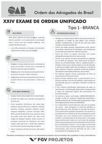fgv-2017-oab-exame-de-ordem-unificado-xxiv-primeira-fase-prova