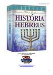 historia   história dos hebreus   flávio josefo (obra completa)
