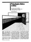 Psicologia clínica e ética a íntima relação de fundação entre a psicologia clínica e a ética