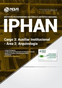 #Apostila IPHAN   Auxiliar Institucional   Arquivologia (2018)   Novas Concursos