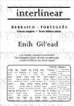 Antigo Testamento interlinear 2ed