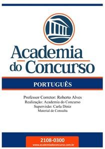 portugues para concurso - atualizada