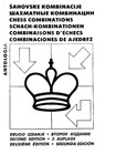INFORMATOR - Encyclopedia of Chess Combinations