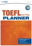 toefl_student_test_prep_planner