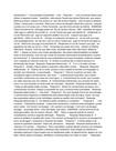 Comunicação e Expressão unidade 1 e 2.txt.pdf