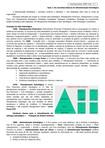 RESUMO Administração Estratégica Aula 1 (Online + ppt) - GST0344