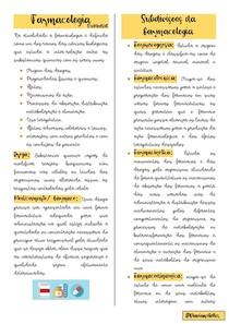 Introdução a farmacologia, Subdivisões da farmacologia