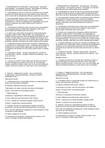 material psicologia N2