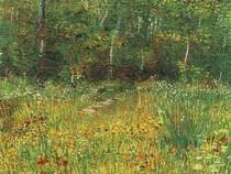 Vincent Willem van Gogh-Park-a-Asnieres-em-Spring