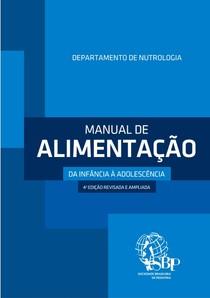 Manual da Alimentacao da infância a adolescencia _++SBP