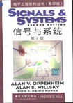Alan_V._Oppenheim _Alan_S._Willsky _with_S._Hamid-Signals_and_Systems_-Prentice_Hall(1996)