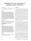 estrategia de busca na recuperacao da informacao revisao da literatura