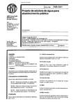 NBR 12215 - Projeto de adutora de agua para abastecimento publico (NB 591)