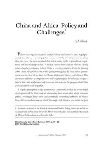Anshan_ChinaandAfrica