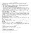 RESUMO Sitiografia - Urinálises