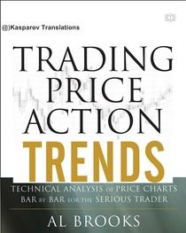 Trading-Price-Action-Trends- 3 - Traduzido-Co-pdf