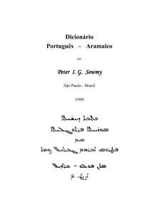 Dicionario Portugues-Aramaico