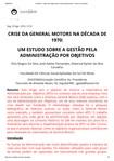 UM ESTUDO SOBRE A GESTÃO PELA APO - GENERAL MOTORS