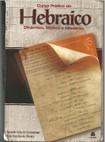 1º parte do livro curso Prático de Hebraico
