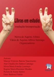 Libras em Estudo   Tradução Interpretação