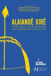 alaiande_xire