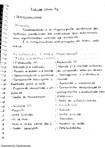 P2 Psicologia