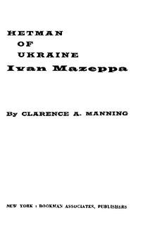 Hetman of Ukraine Ivan Mazeppa (1957, BOOKMAN)