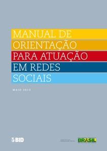 Manual orientação em redes sociais 2013