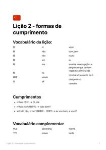 CH 2 -_formas_de_cumprimento
