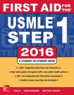 USMLE First Aid Step 1 2016