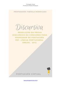 Discursiva resolvida - Concurso para PEF Português - SME RJ