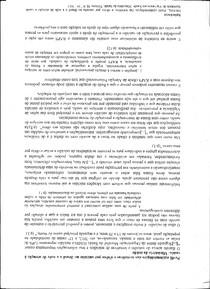 Perfil epidemiologico das tentativas e óbitos por suicidio no Brasil e a rede atenção a saúde- Ministerio da saúde