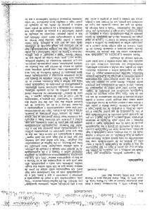 BOBBIO e LEVI   Legalidade e Legitimidade