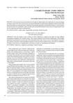A Subjetividade como Objeto da(s) Psicologia(s)