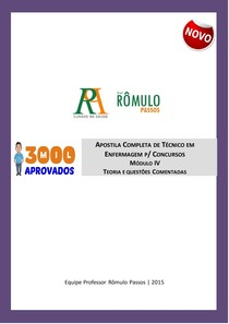 CENTRO CIRURGICO ROMULO PASSOS