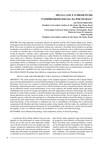 BOCK, A. M. B. et al. Sílvia Lane e o projeto do Compromisso Social da Psicologia